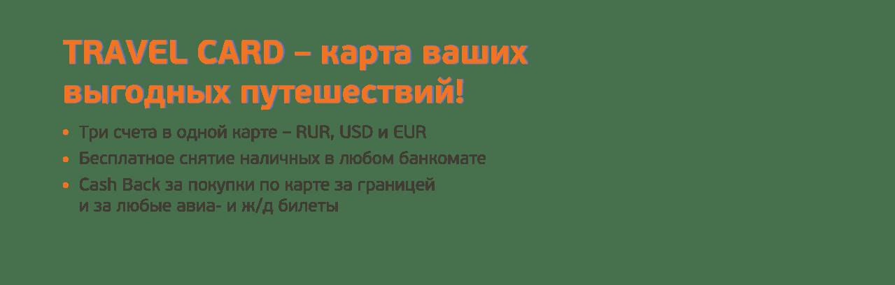 ІПБ банк офіційний сайт